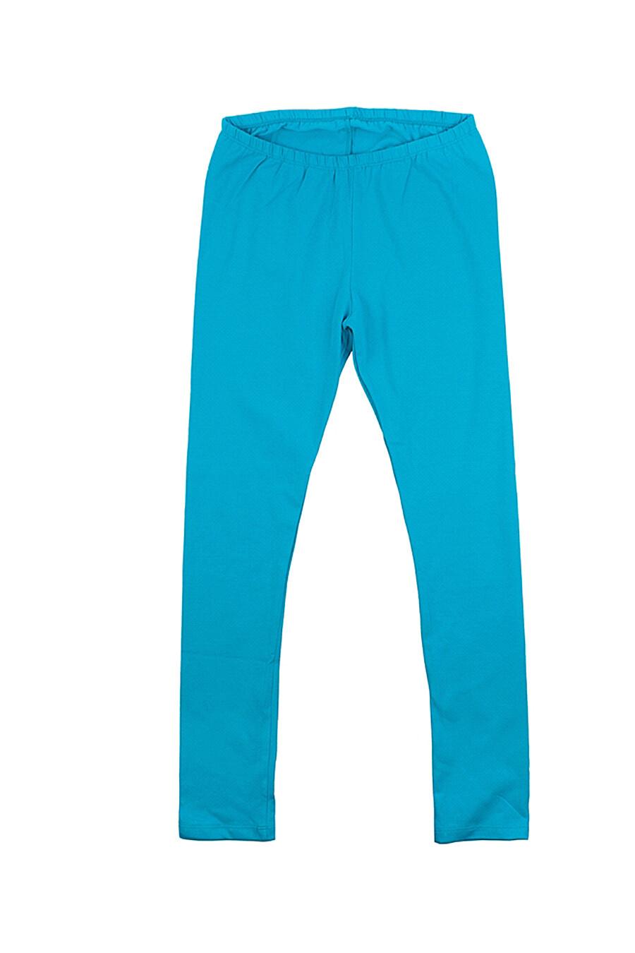Рейтузы для женщин Archi 130644 купить оптом от производителя. Совместная покупка женской одежды в OptMoyo