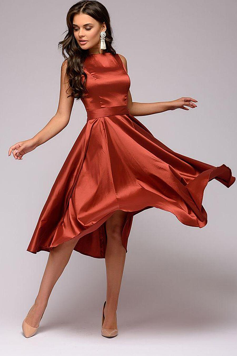 Платье 1001 DRESS (130690), купить в Optmoyo.ru