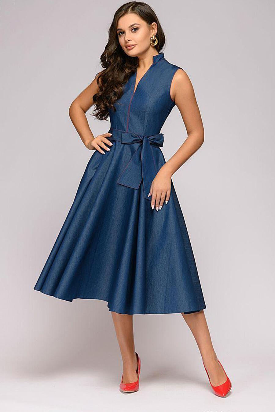 Платье 1001 DRESS (130709), купить в Optmoyo.ru
