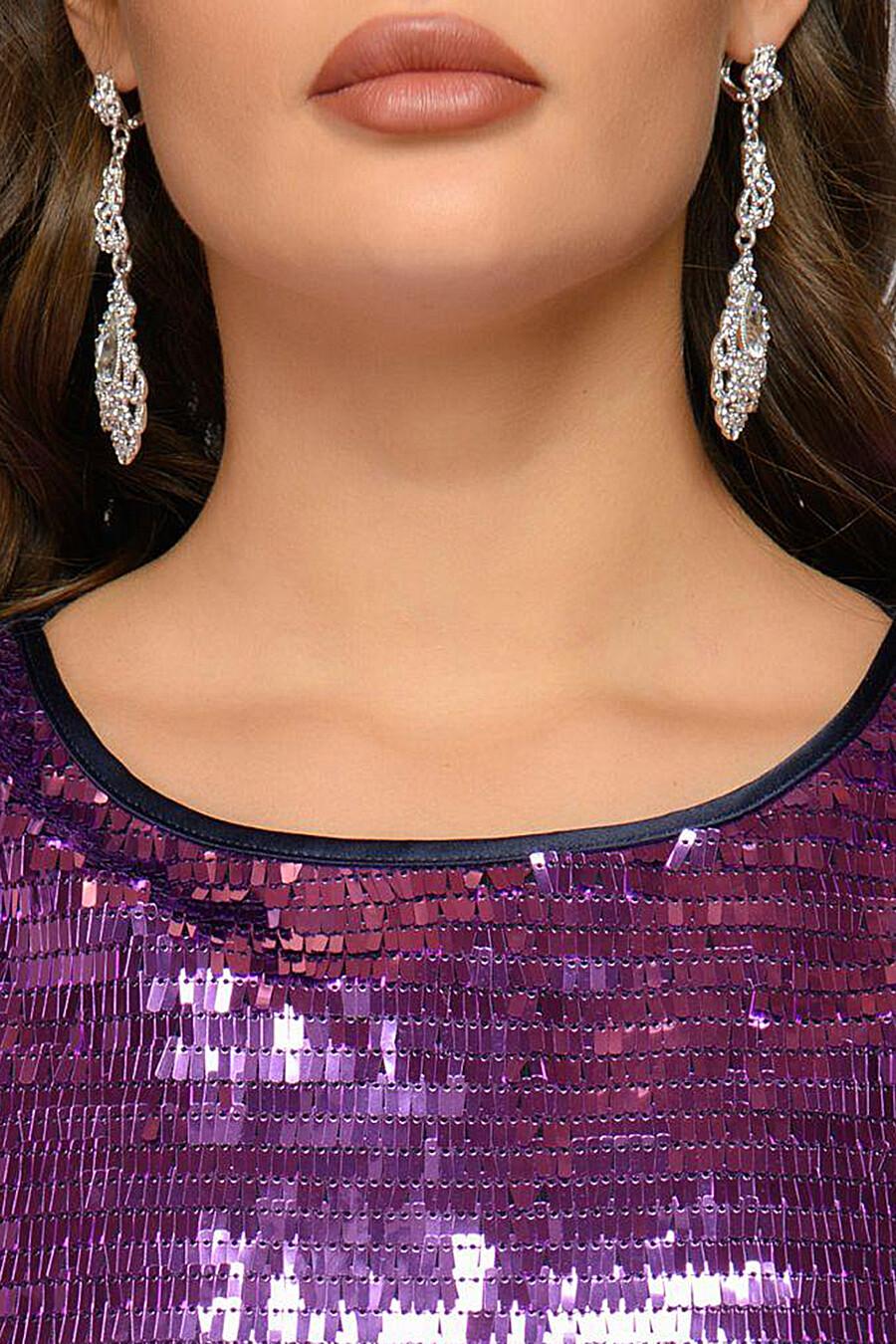 Платье 1001 DRESS (130712), купить в Optmoyo.ru
