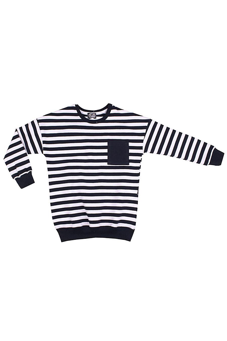 Джемпер для девочек Archi 130752 купить оптом от производителя. Совместная покупка детской одежды в OptMoyo