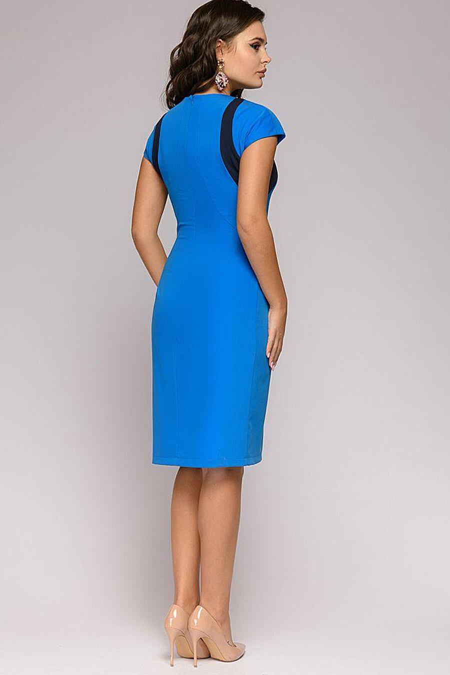 Платье 1001 DRESS (130774), купить в Optmoyo.ru