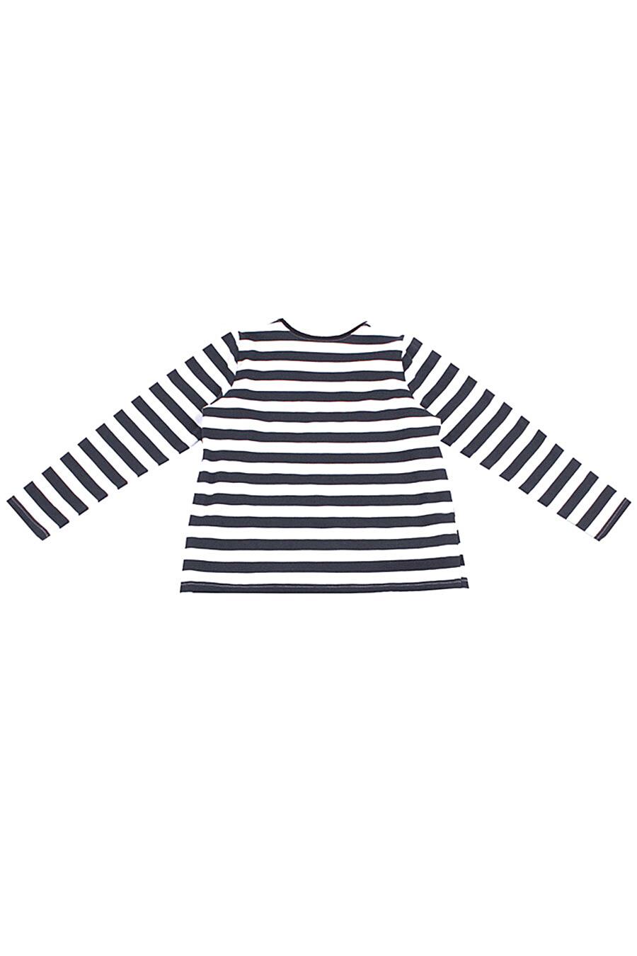 Джемпер для девочек Archi 130812 купить оптом от производителя. Совместная покупка детской одежды в OptMoyo