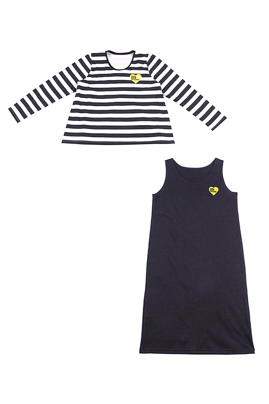 Комплект (Сарафан+Джемпер) для девочек Archi 130814 купить оптом от производителя. Совместная покупка детской одежды в OptMoyo