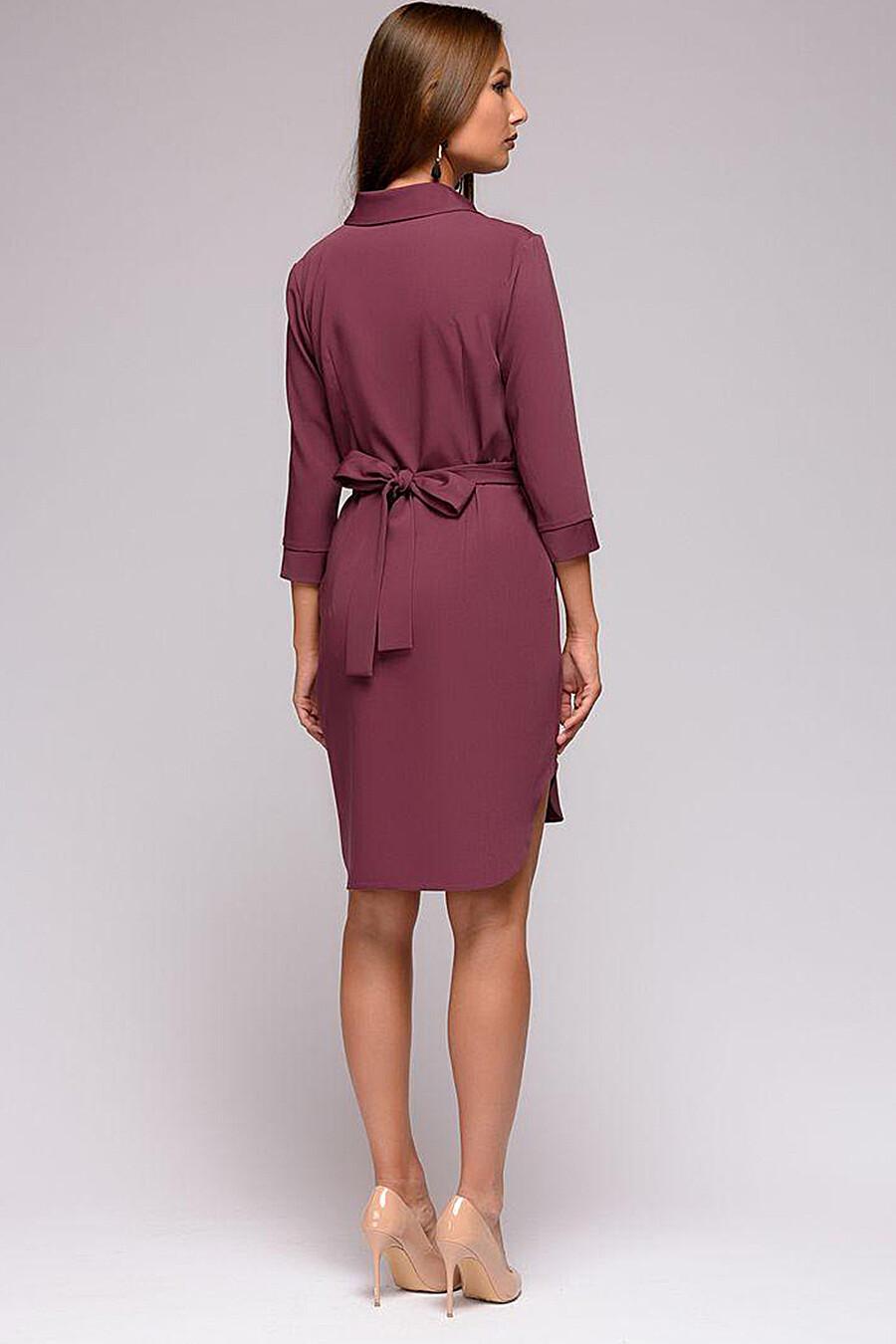 Платье 1001 DRESS (130929), купить в Optmoyo.ru