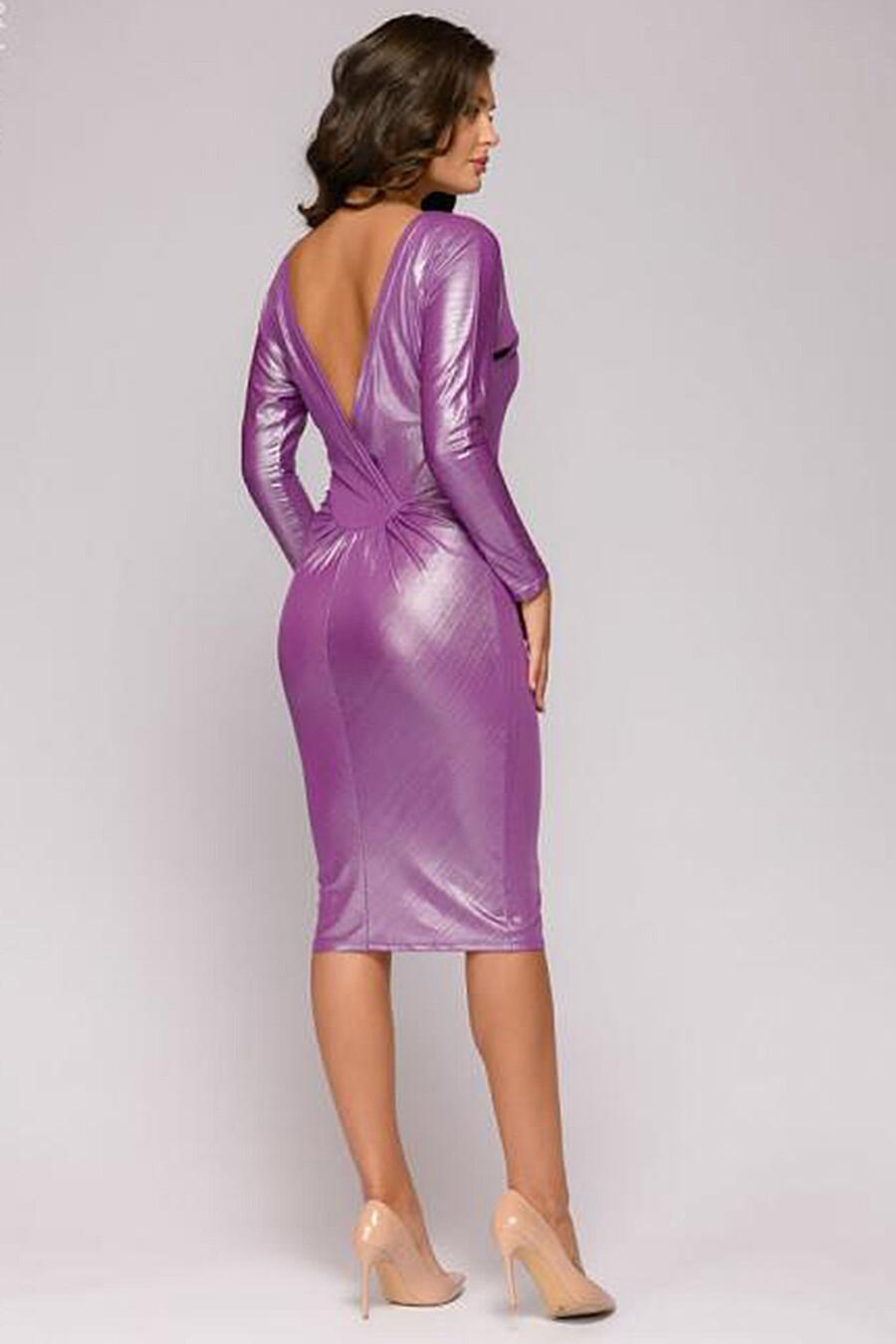 Платье 1001 DRESS (130937), купить в Optmoyo.ru