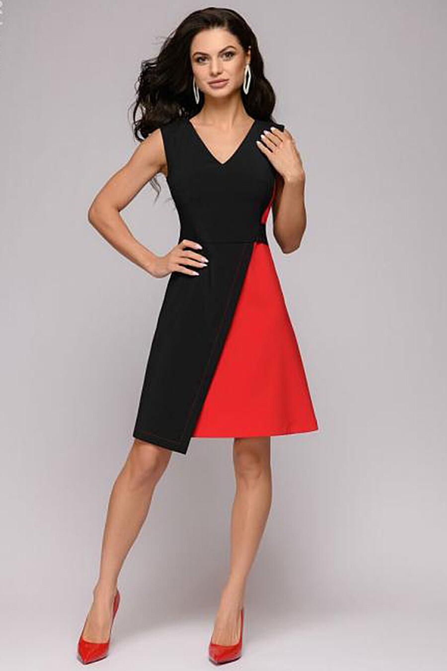 Платье 1001 DRESS (130953), купить в Optmoyo.ru