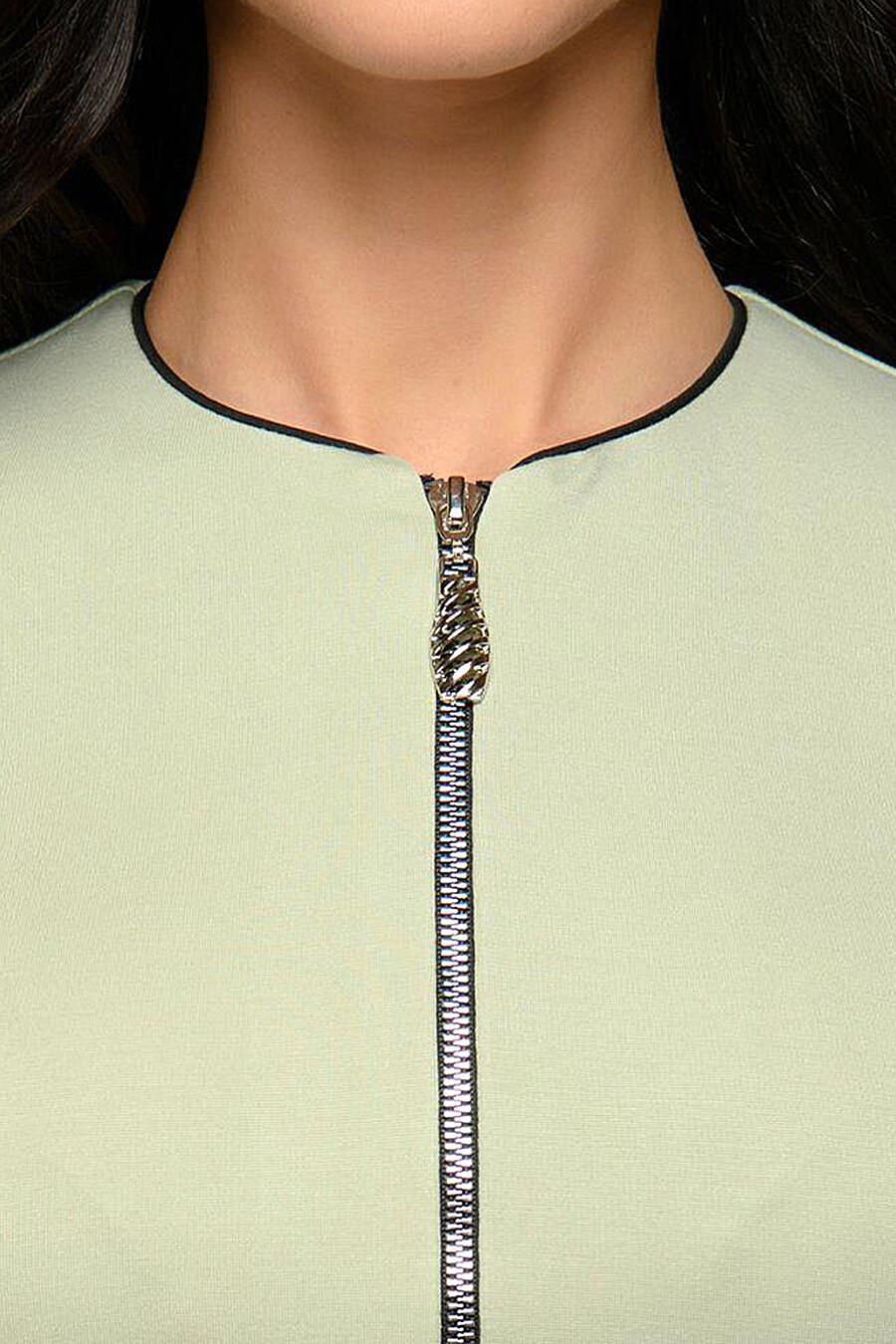 Платье для женщин 1001 DRESS 130977 купить оптом от производителя. Совместная покупка женской одежды в OptMoyo
