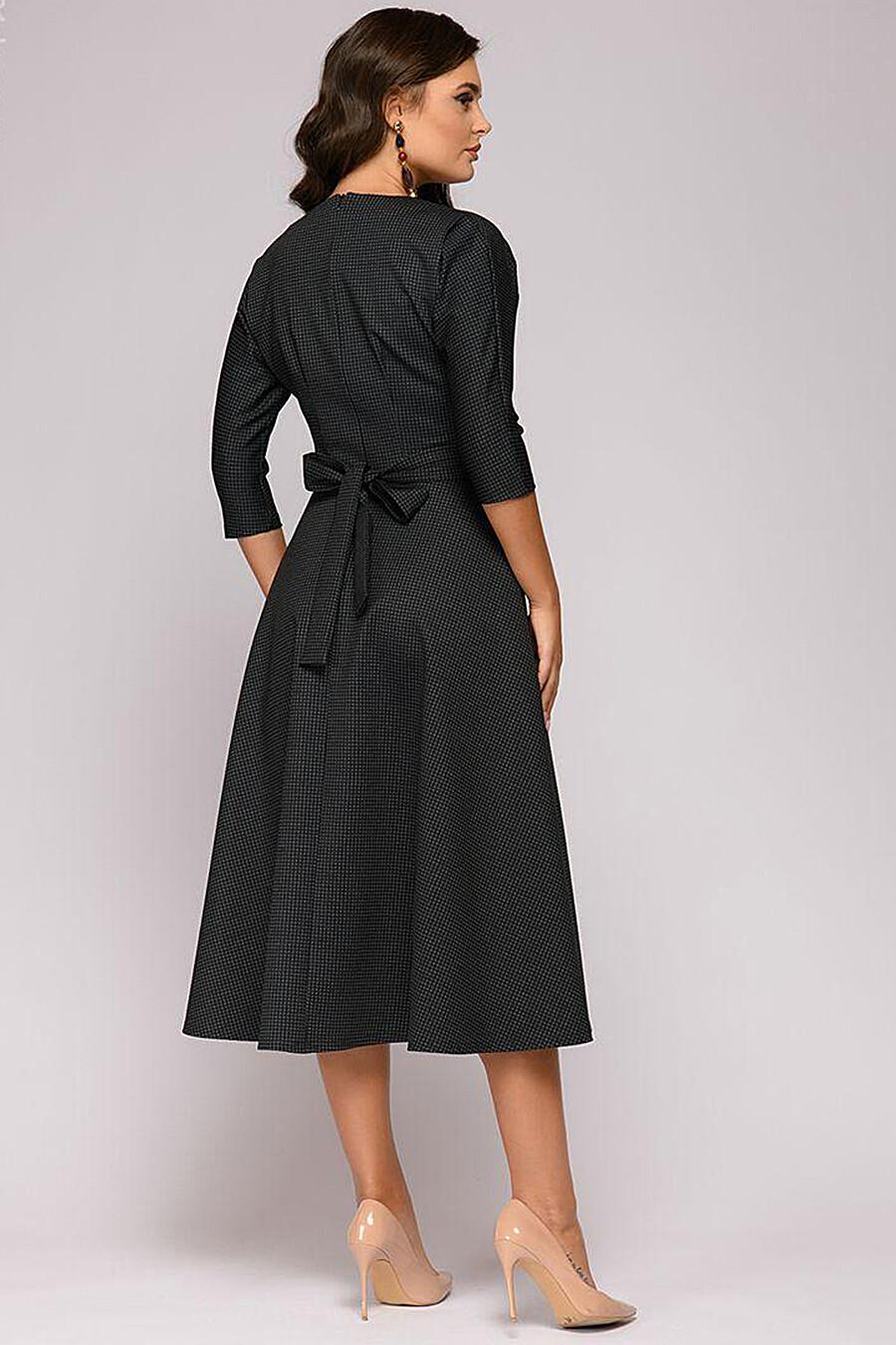 Платье 1001 DRESS (131001), купить в Optmoyo.ru