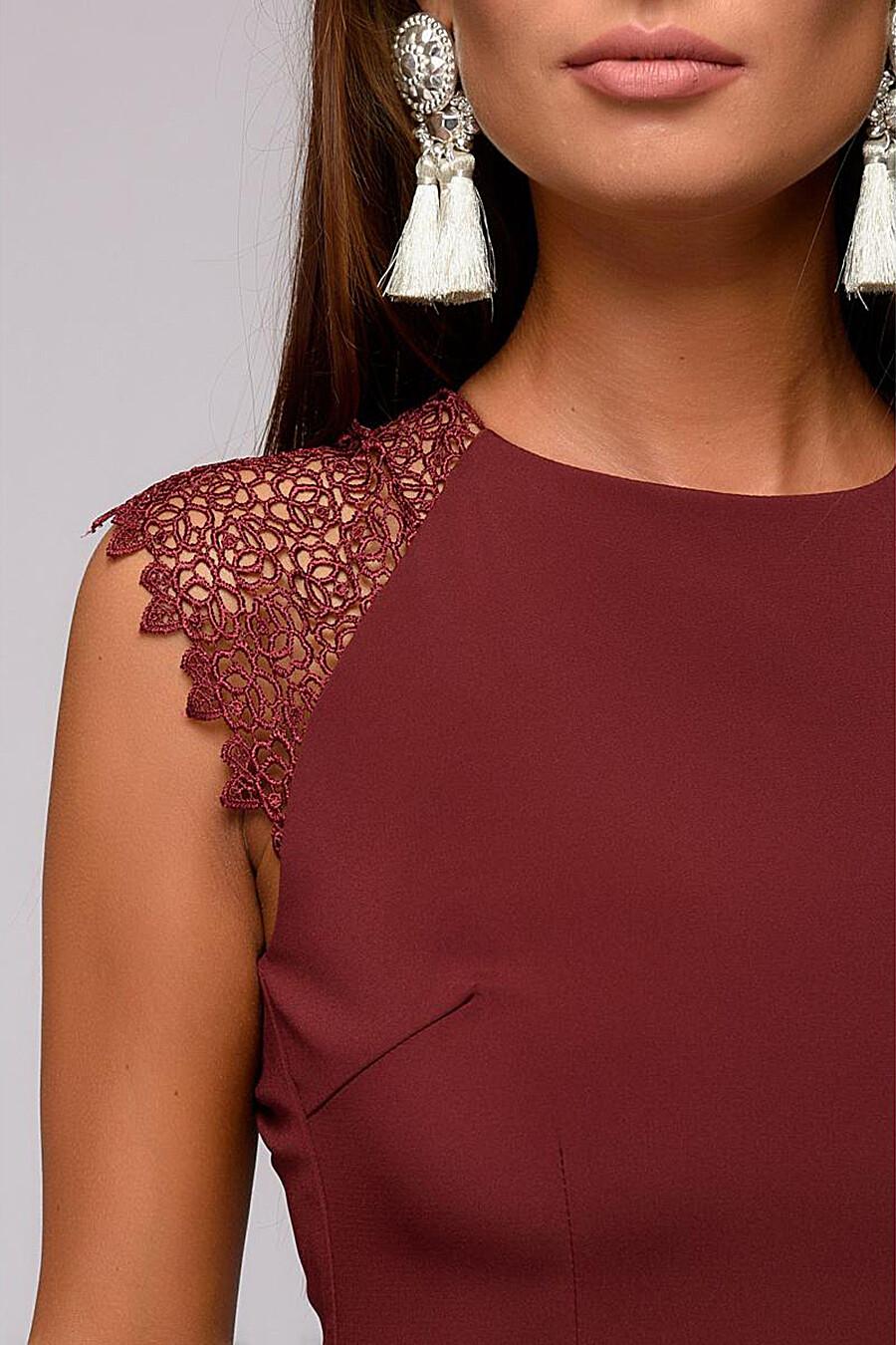 Платье 1001 DRESS (131050), купить в Optmoyo.ru