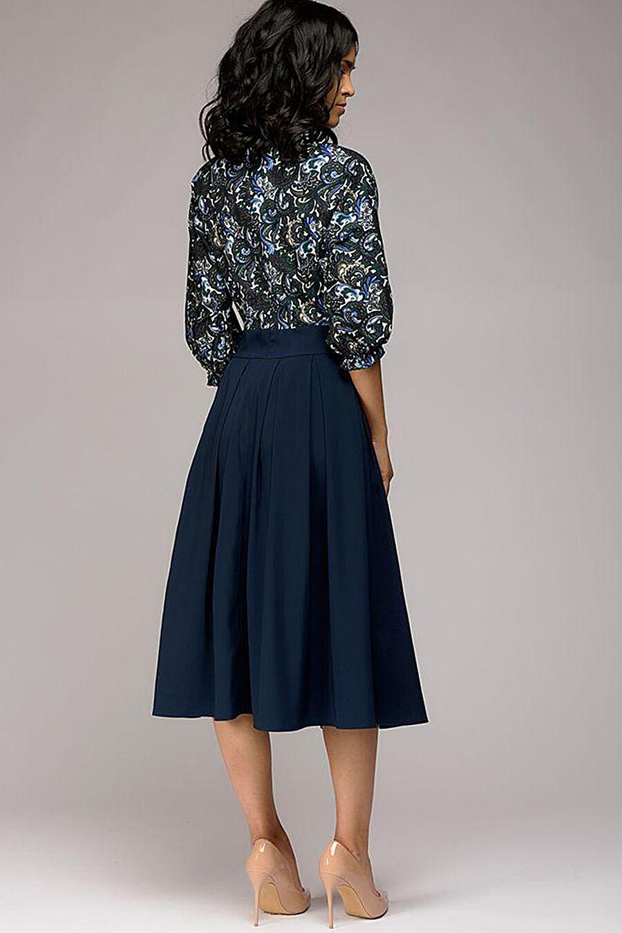 Платье 1001 DRESS (131053), купить в Optmoyo.ru