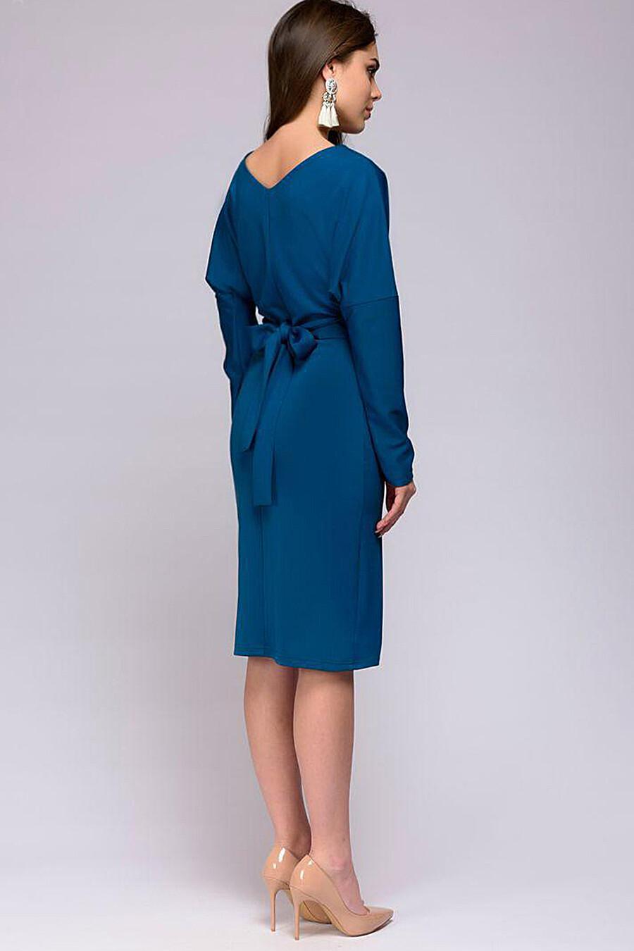 Платье 1001 DRESS (131055), купить в Optmoyo.ru
