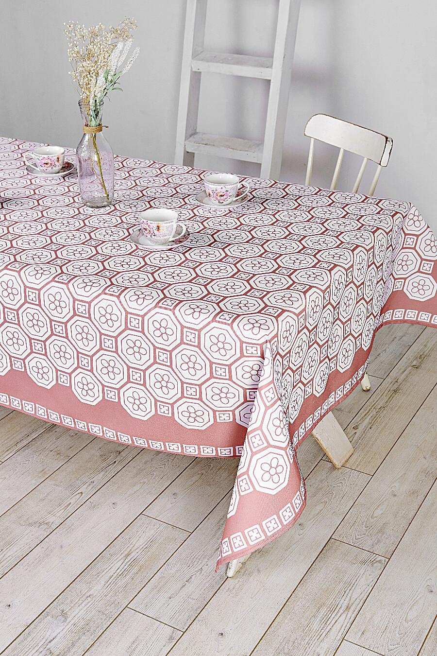 Скатерть прямоугольня ART HOME TEXTILE (131094), купить в Optmoyo.ru