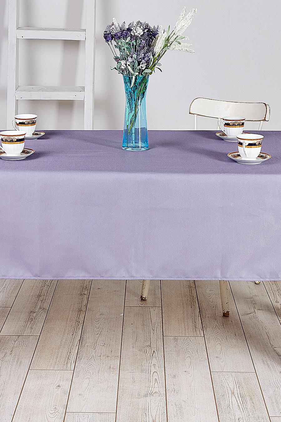 Скатерть прямоугольня для дома ART HOME TEXTILE 131100 купить оптом от производителя. Совместная покупка товаров для дома в OptMoyo