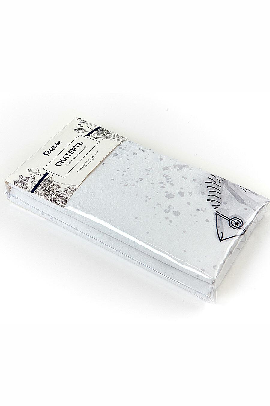 Скатерть прямоугольня для дома ART HOME TEXTILE 131103 купить оптом от производителя. Совместная покупка товаров для дома в OptMoyo