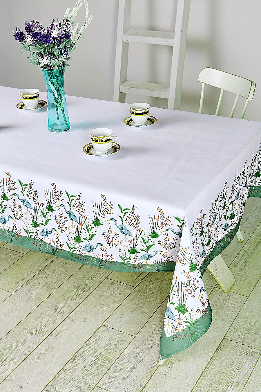 Скатерть прямоугольня для дома ART HOME TEXTILE 131114 купить оптом от производителя. Совместная покупка товаров для дома в OptMoyo