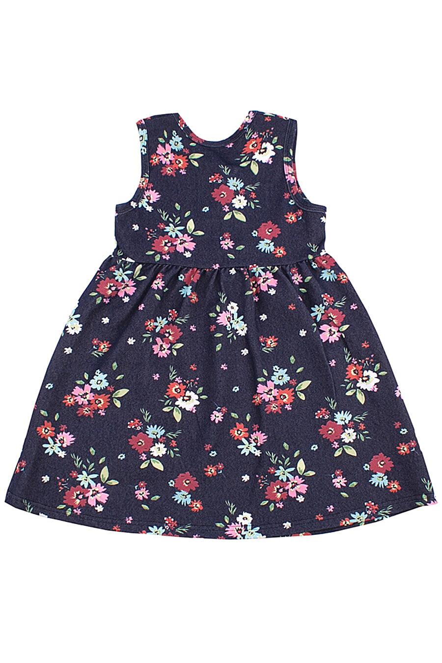 Сарафан для девочек Archi 131120 купить оптом от производителя. Совместная покупка детской одежды в OptMoyo