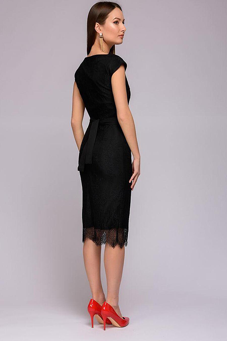 Платье для женщин 1001 DRESS 131152 купить оптом от производителя. Совместная покупка женской одежды в OptMoyo
