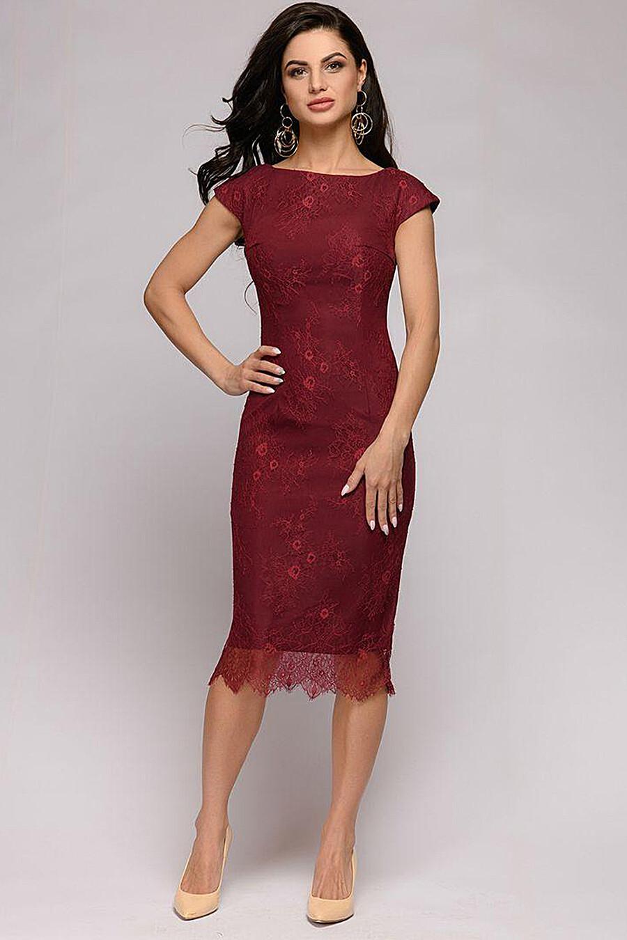 Платье 1001 DRESS (131154), купить в Optmoyo.ru
