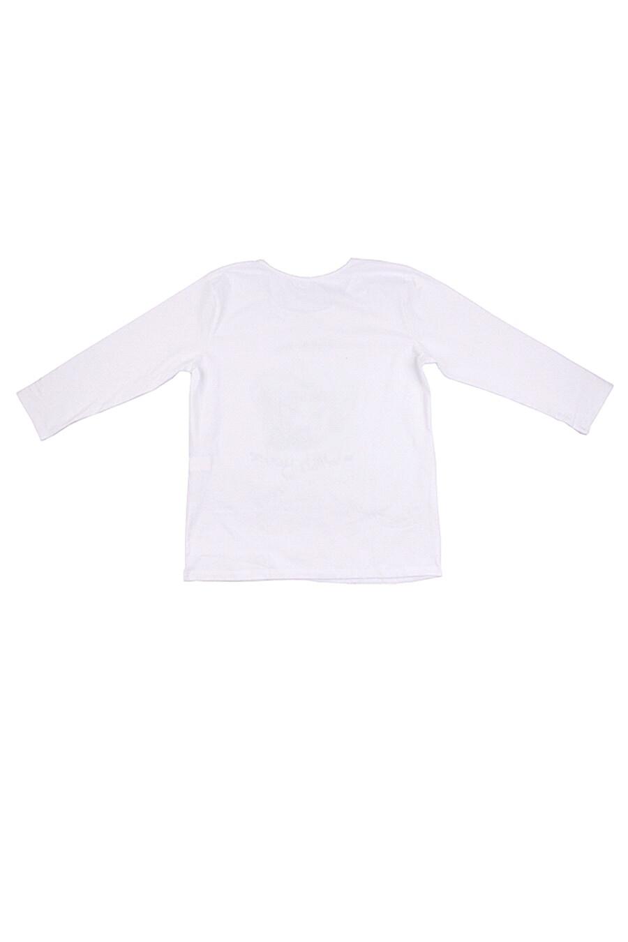 Джемпер для женщин Archi 131163 купить оптом от производителя. Совместная покупка женской одежды в OptMoyo