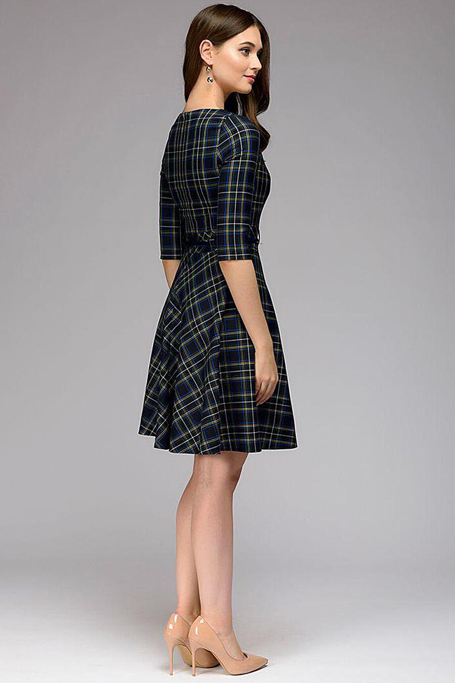 Платье 1001 DRESS (131168), купить в Optmoyo.ru