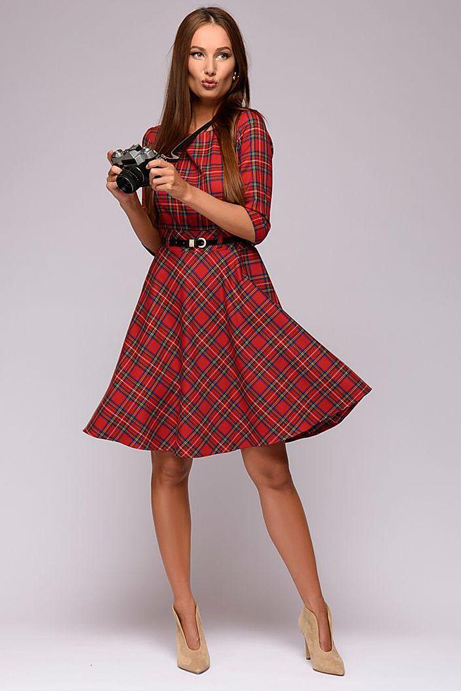 Платье 1001 DRESS (131170), купить в Optmoyo.ru