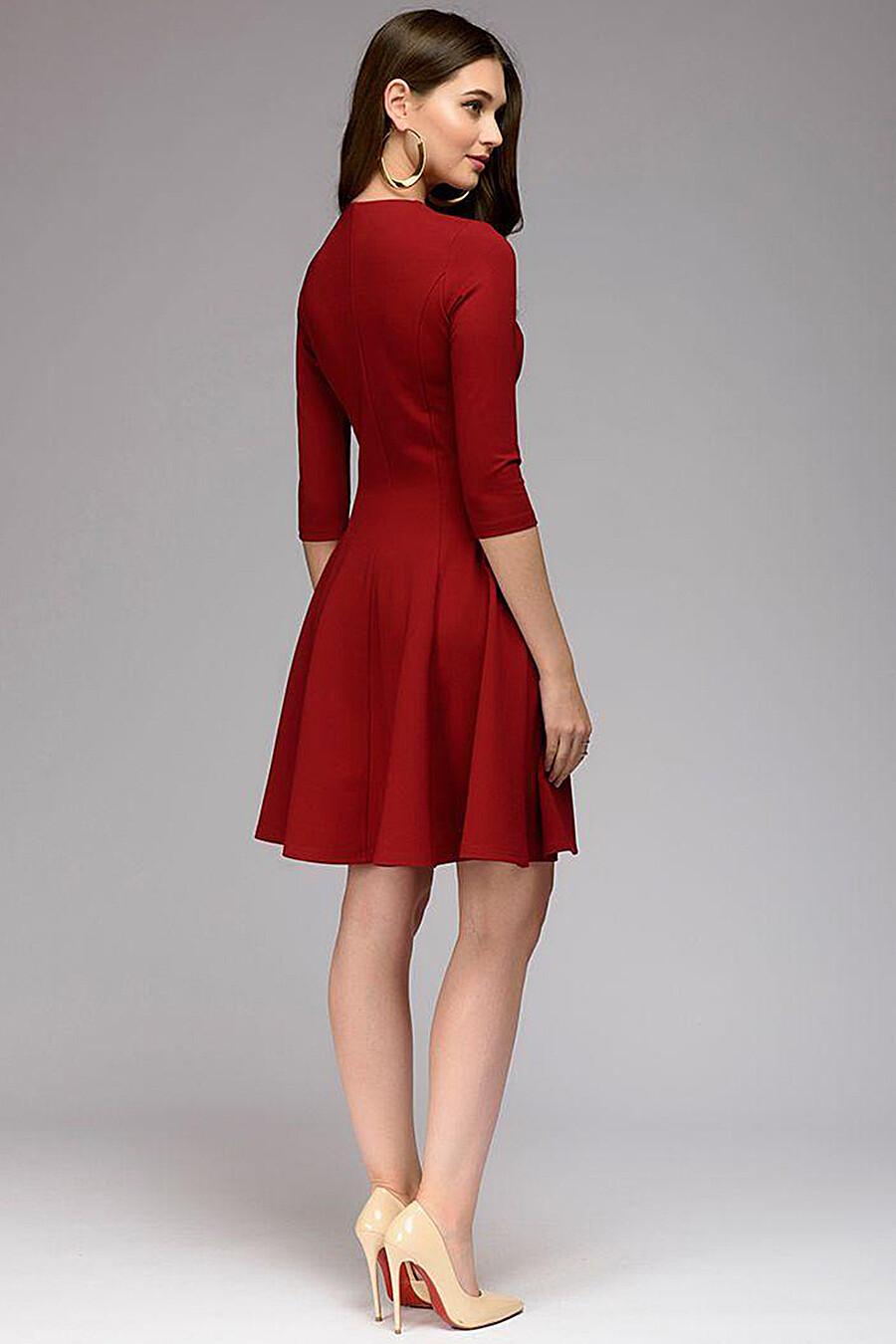 Платье 1001 DRESS (131177), купить в Optmoyo.ru