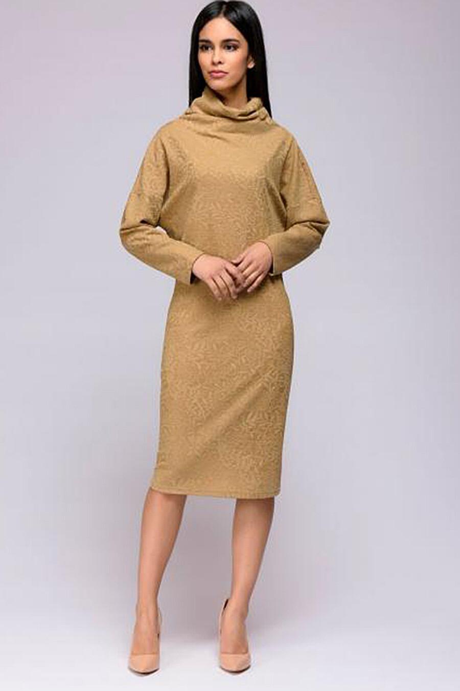 Платье 1001 DRESS (131180), купить в Optmoyo.ru