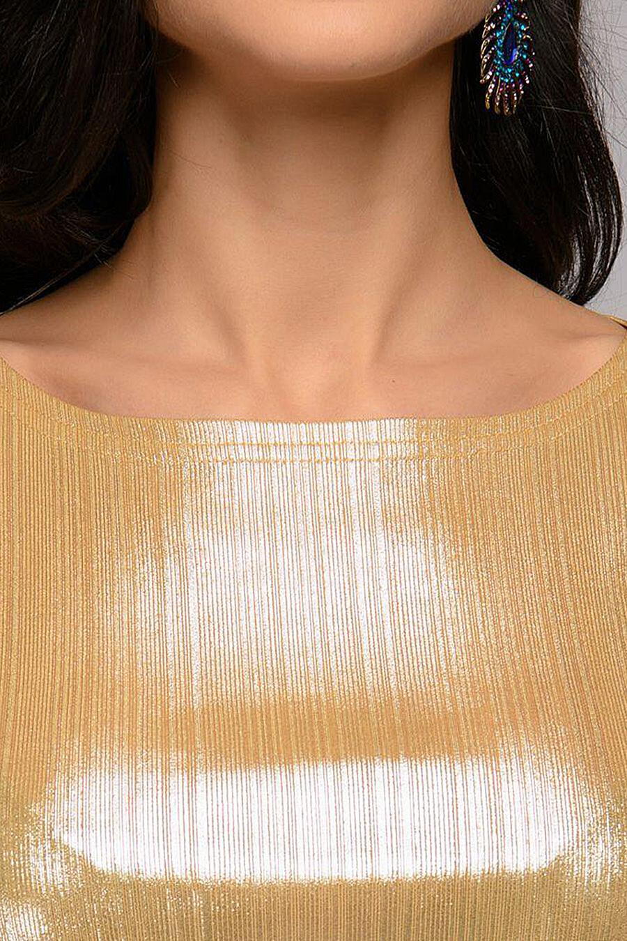 Платье для женщин 1001 DRESS 131211 купить оптом от производителя. Совместная покупка женской одежды в OptMoyo
