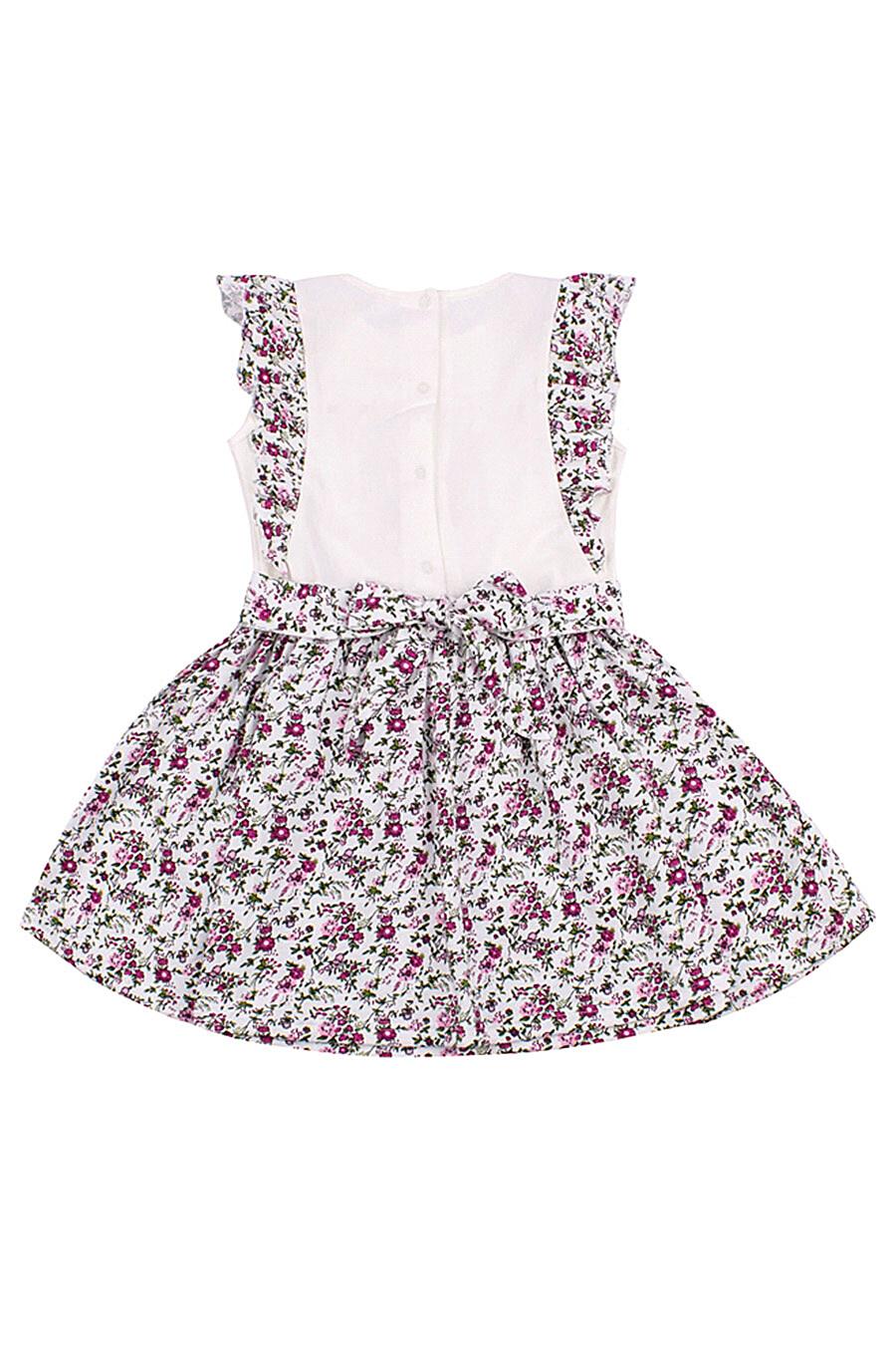 Платье для девочек Archi 131220 купить оптом от производителя. Совместная покупка детской одежды в OptMoyo