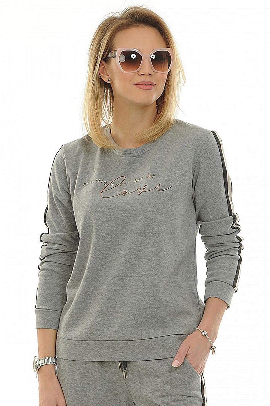 Комплект (Брюки+Джемпер) для женщин PELICAN 131242 купить оптом от производителя. Совместная покупка женской одежды в OptMoyo