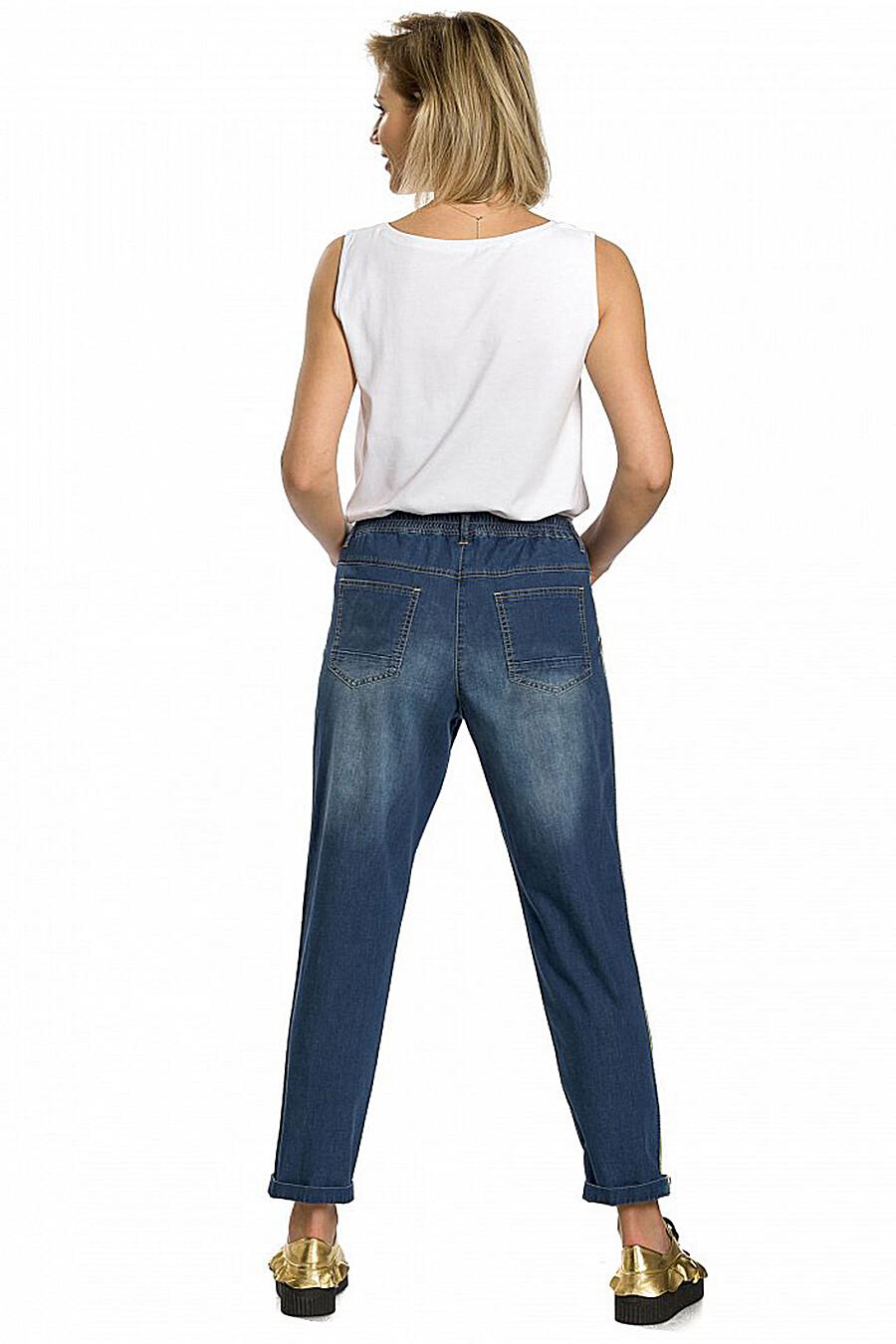 Джинсы для женщин PELICAN 131338 купить оптом от производителя. Совместная покупка женской одежды в OptMoyo
