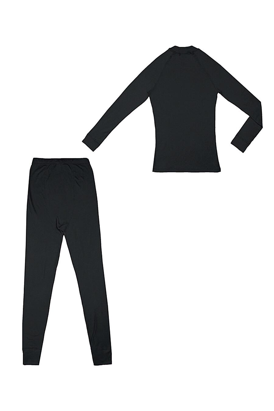 Комплект нательный для женщин Archi 131386 купить оптом от производителя. Совместная покупка женской одежды в OptMoyo