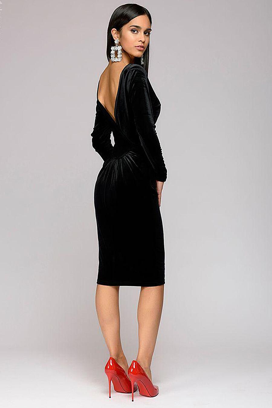 Платье 1001 DRESS (131410), купить в Optmoyo.ru