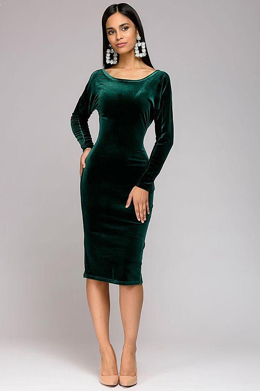 Платье для женщин 1001 DRESS 131414 купить оптом от производителя. Совместная покупка женской одежды в OptMoyo