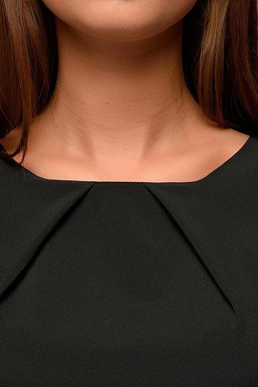 Платье для женщин 1001 DRESS 131420 купить оптом от производителя. Совместная покупка женской одежды в OptMoyo