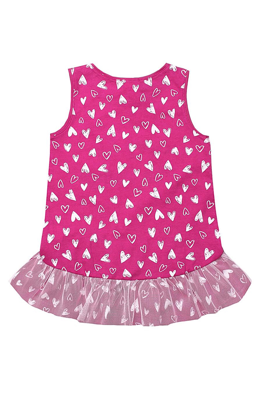 Джемпер для девочек Archi 131436 купить оптом от производителя. Совместная покупка детской одежды в OptMoyo
