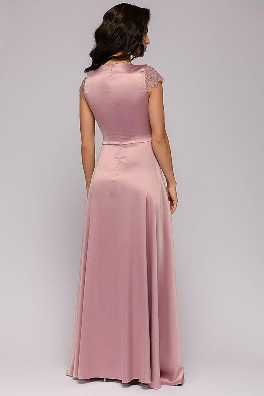 Платье 1001 DRESS (131440), купить в Optmoyo.ru