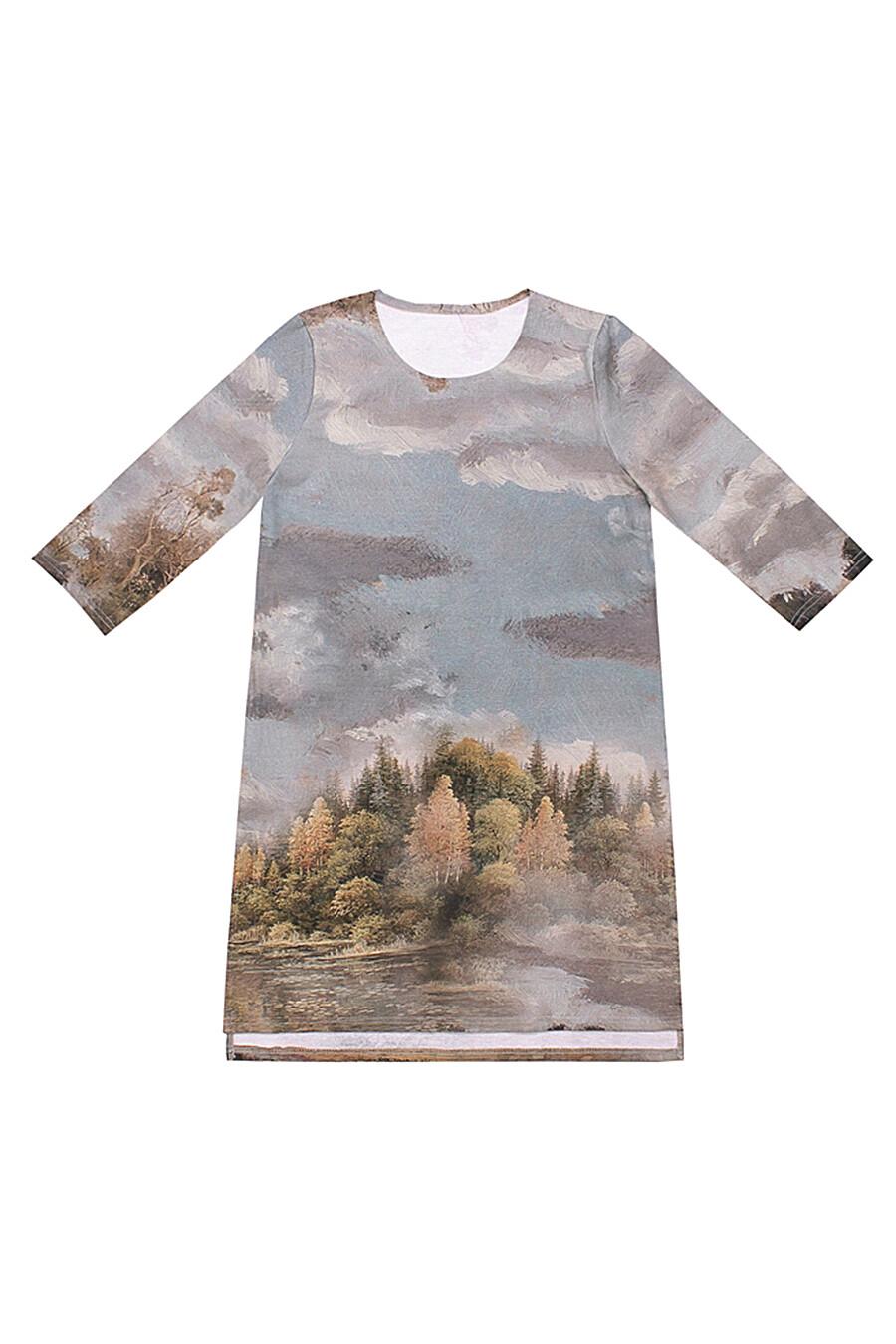 Джемпер для женщин Archi 131444 купить оптом от производителя. Совместная покупка женской одежды в OptMoyo
