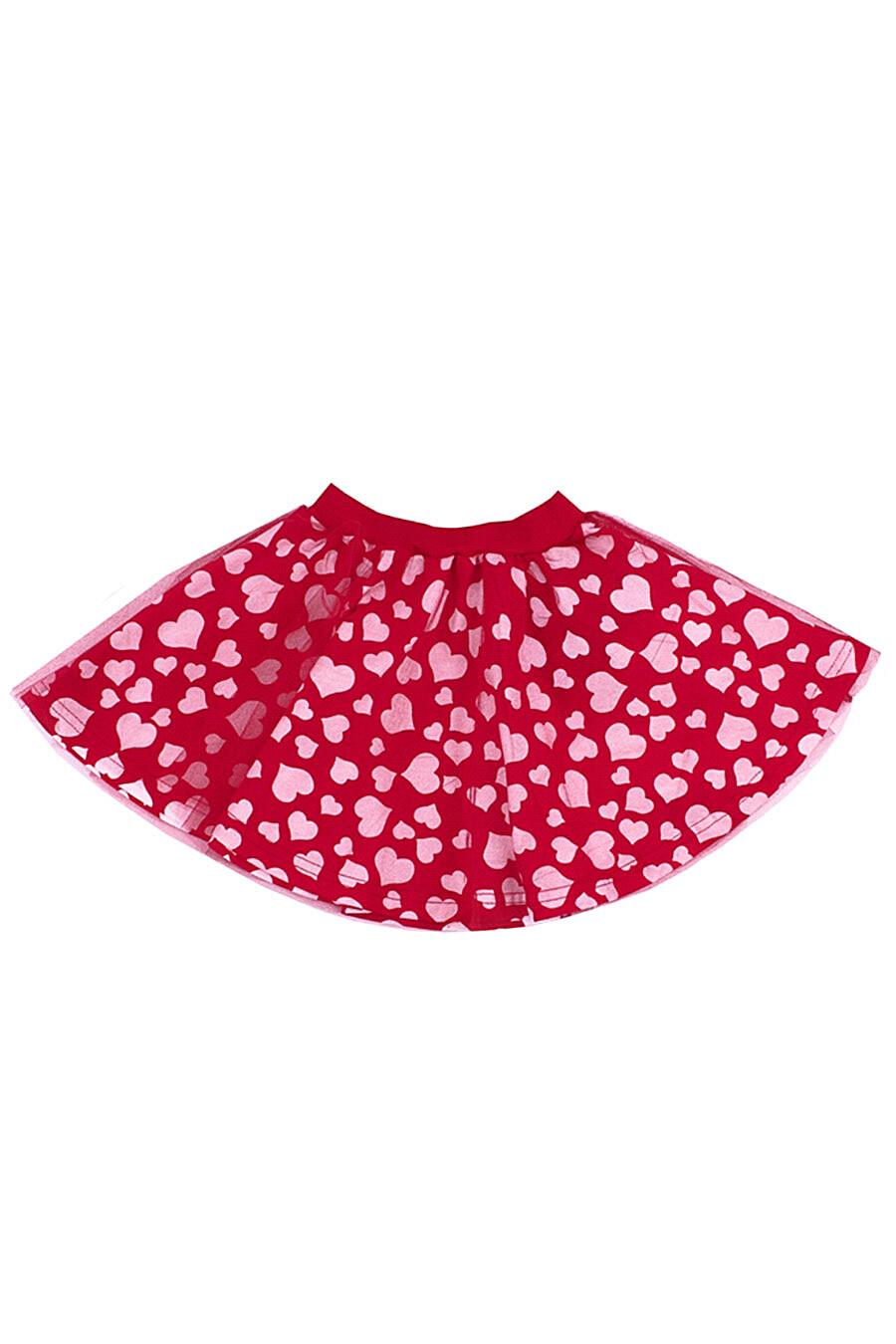 Юбка для девочек Archi 131466 купить оптом от производителя. Совместная покупка детской одежды в OptMoyo