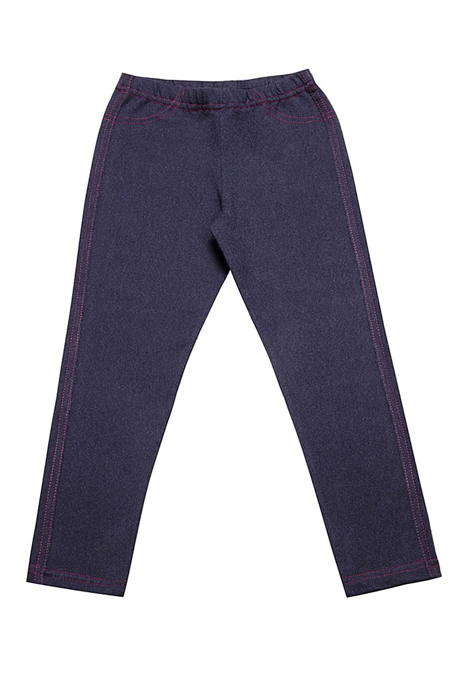 Рейтузы для девочек Archi 131467 купить оптом от производителя. Совместная покупка детской одежды в OptMoyo