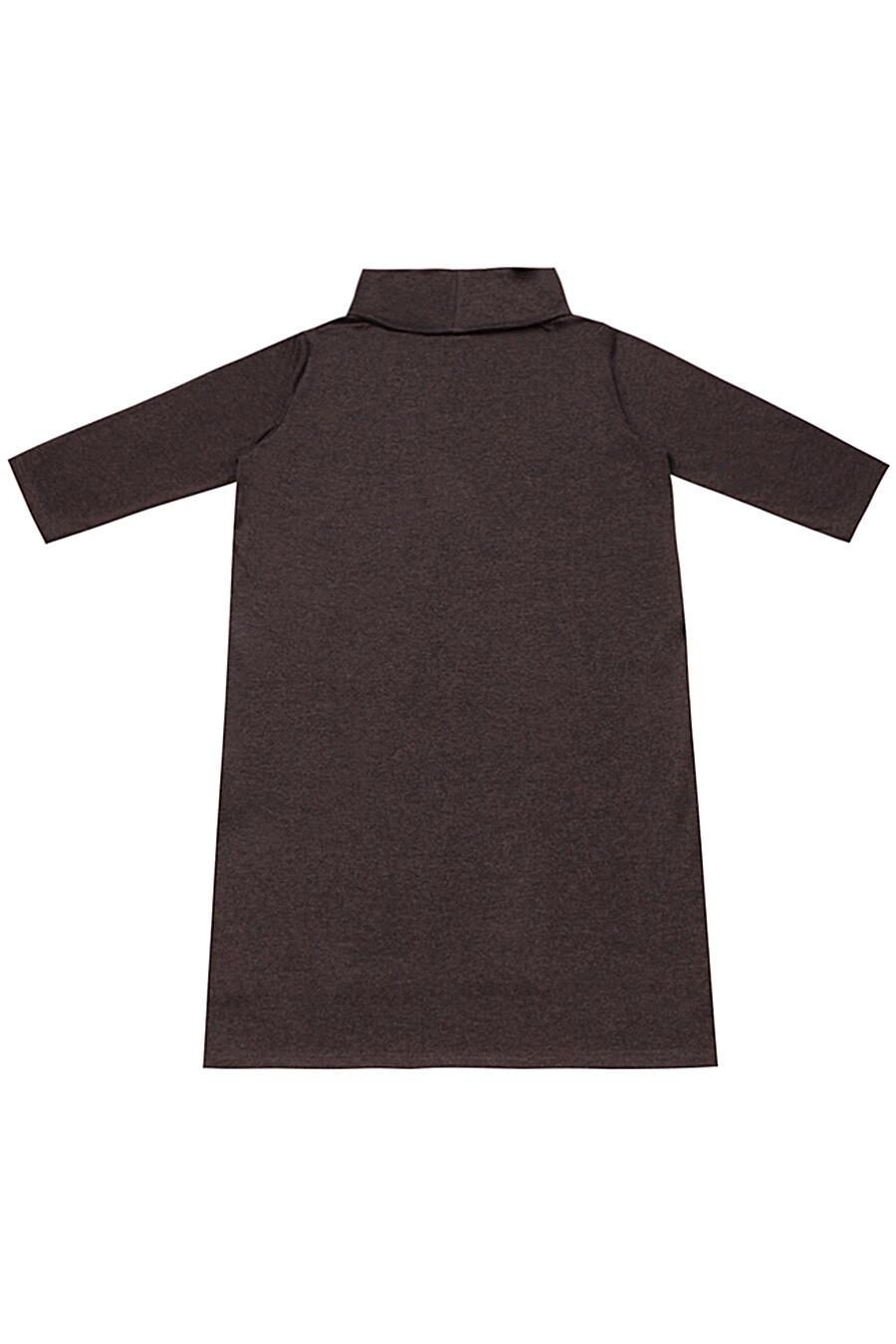 Джемпер для женщин Archi 131519 купить оптом от производителя. Совместная покупка женской одежды в OptMoyo