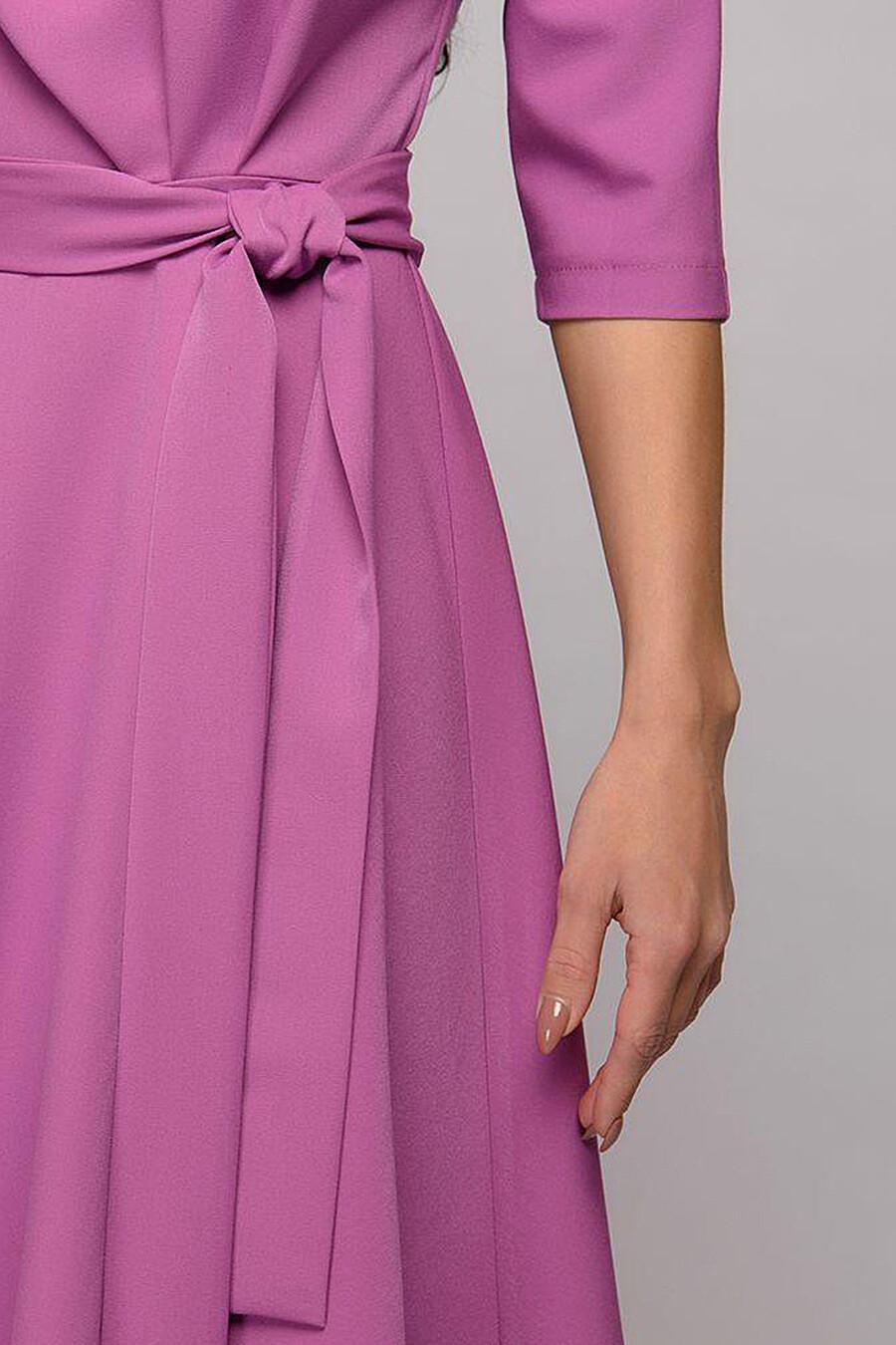 Платье 1001 DRESS (131550), купить в Optmoyo.ru