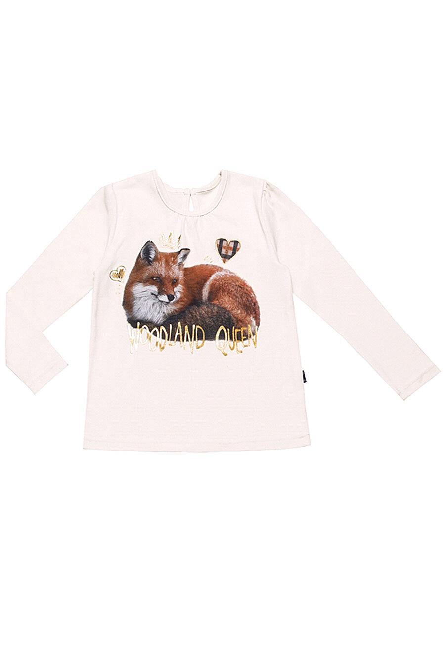 Джемпер для девочек Archi 131553 купить оптом от производителя. Совместная покупка детской одежды в OptMoyo