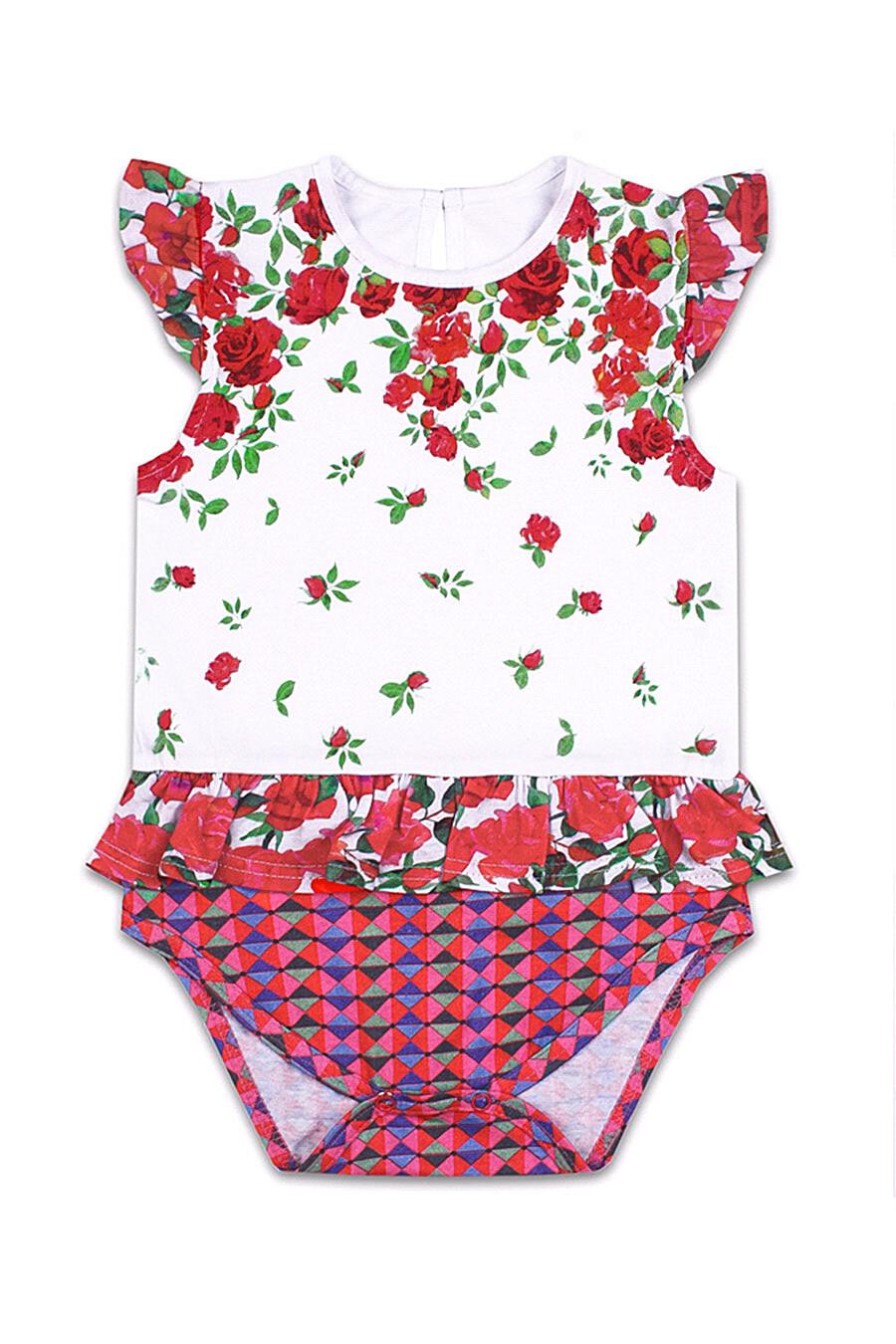 Боди для девочек Archi 131567 купить оптом от производителя. Совместная покупка детской одежды в OptMoyo