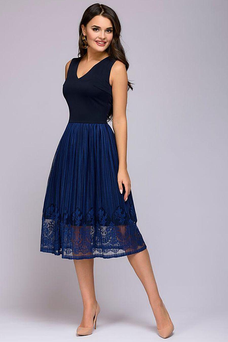 Платье 1001 DRESS (131578), купить в Optmoyo.ru