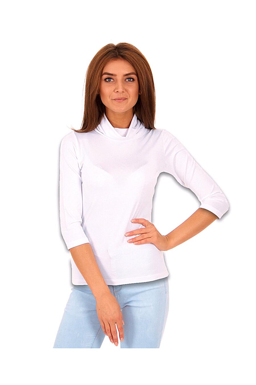 Джемпер для женщин Archi 131603 купить оптом от производителя. Совместная покупка женской одежды в OptMoyo