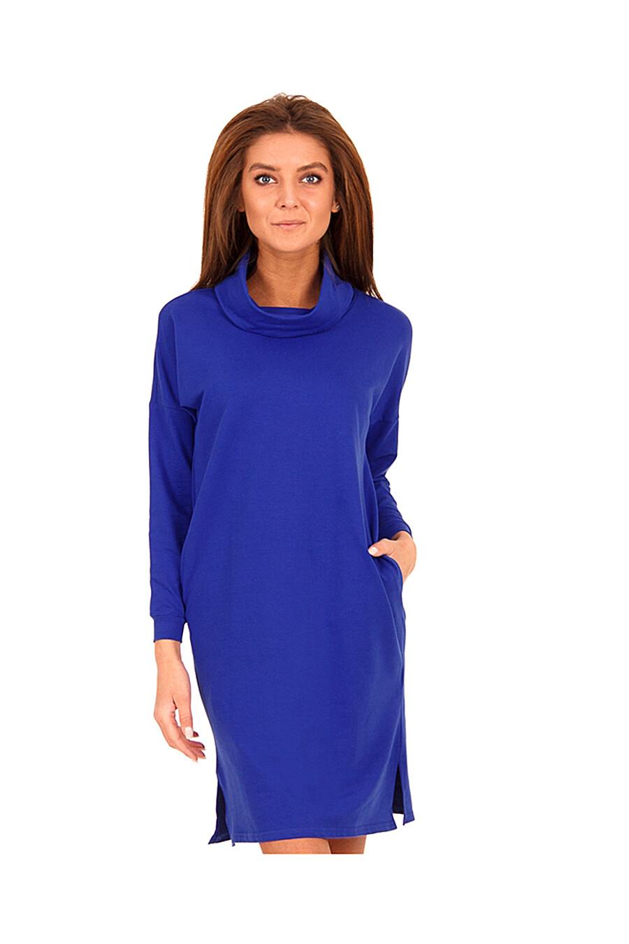 Платье для женщин Archi 131638 купить оптом от производителя. Совместная покупка женской одежды в OptMoyo