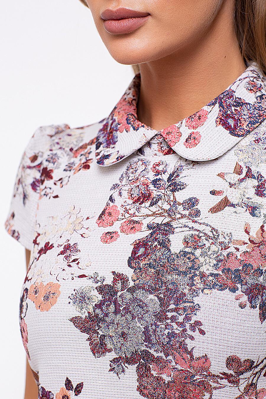 Платье TuTachi (134003), купить в Moyo.moda