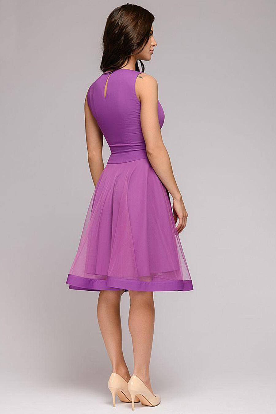 Платье 1001 DRESS (134592), купить в Moyo.moda